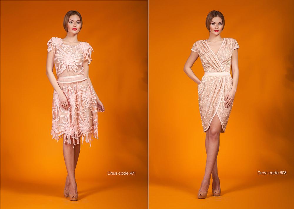 Esti Fashion Designer si ai nevoie de o Agentie pentru Brandingul Companiei? | Realizare Logo Fotografii Materiale Publicitare Cielle Couture Constanta